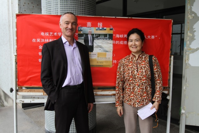 With the Head of Film at the Shanghai Theatre Academy in 2010