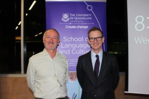 Public Lecture as part of the Distinguished Visitor Programme in the University of Queensland with Greg Hainge in 2018